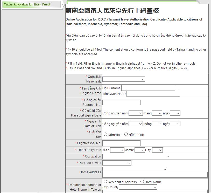 Huong dan Dien to khai xin mien visa Dai Loan-buoc-3
